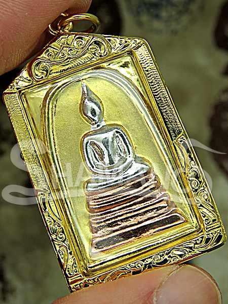 Amuleti e Talismani - Come Scegliere il Prodotto Esoterico Giusto.